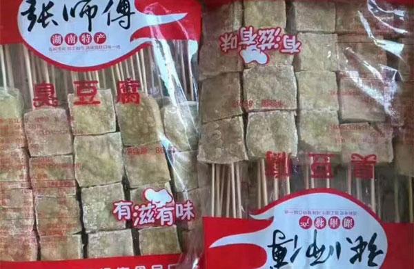 手工臭豆腐串