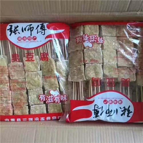 臭豆腐串批发厂家